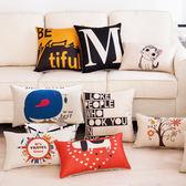 全館85折 北歐亞麻款式靠墊抱枕沙發抱枕含芯抱枕