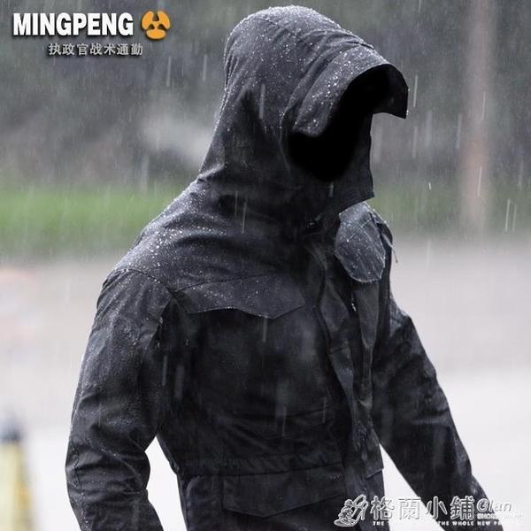 執政官戰術外套美式m65風衣男戶外防水迷彩特種兵軍迷機能衝鋒衣-完美