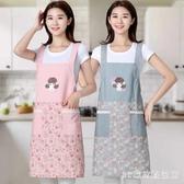 日式可愛圍裙女韓版時尚背心式背帶工作服男家用廚房做飯圍布罩衣PH4539【3C環球數位館】