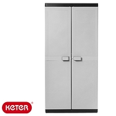 KETER LOGICO XL TALL 塑鋼五層櫃