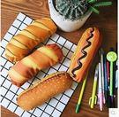 【發現好貨】韓國搞怪文具個性創意法式麵包筆袋 學生可愛零食筆袋 化妝包 交換禮物