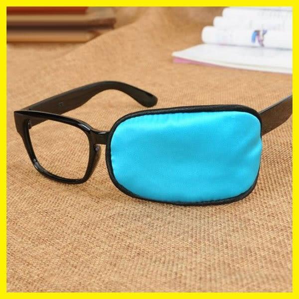 館長推薦眼鏡套獨眼罩弱視矯正斜視兒童單眼罩全遮蓋成人男女護眼罩【博雅生活館】
