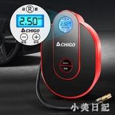 汽車打氣泵自動充停帶胎壓車載小轎車打氣棒隨車用充氣泵電動 KV1563 『小美日記』