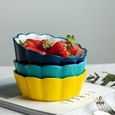 甜品碗創意可愛飯碗水果沙拉碗餐具日式春韻花邊形陶瓷【愛物及屋】