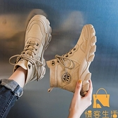 帆布馬丁靴女鞋單靴薄款時尚休閒短靴【慢客生活】