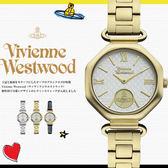 Vivienne Westwood 英國時尚精品腕錶 VV101GD 現貨+排單 熱賣中!