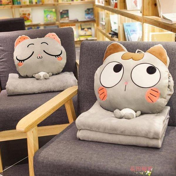 貓咪午睡枕頭汽車抱枕被子兩用珊瑚絨腰靠枕靠墊空調被毯子【購物節限時優惠】
