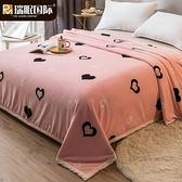 珊瑚絨毛毯被子薄款法萊絨毯子夏天毛巾被夏季午睡毯空調毯單人被 初色家居館