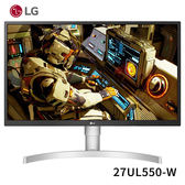 LG 27UL550-W 27型 4K HDR高畫質 AH-IPS  液晶顯示器