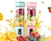 迷你榨汁杯電動便攜充電式榨汁機家用學生宿舍輔食水果小型原汁機「Top3c」