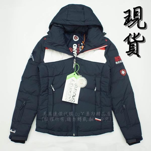 美國代購 現貨 Superdry 極度乾燥 Ski Command Traverse 羽絨夾克 (S)