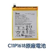 含稅附發票【送4大好禮】ZenFone4 ZE554KL 5Q ZC600KL X017DA 原廠電池 C11P1618