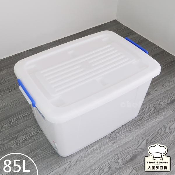 聯府多用途滑輪整理箱85L玩具收納箱衣物分類箱K801-大廚師百貨