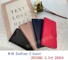 【小仿羊皮】華碩 ZenFone 2 L...