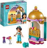 LEGO 樂高 迪士尼公主 茉莉與小帕拉斯 41158 積木玩具 女孩