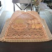 飯菜罩子大號可折疊圓形廚房防蠅罩方形餐桌食物罩蓋菜罩 HH2006【極致男人】