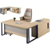 書桌 電腦桌 CV-606-1A 貝克6.6尺主管桌 (不含其它產品)【大眾家居舘】