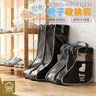 不織布防塵長靴短靴收納袋 短款 防塵防潮 靴袋 靴套 鞋袋 鞋子收納【YX022】《約翰家庭百貨