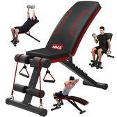 飛鳥凳健身椅仰臥起坐板多功能啞鈴凳折疊家用臥推凳健身器材腹肌YS 【限時88折】