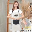 圍裙家用廚房防水防油日系韓版女時尚圍腰【輕奢時代】