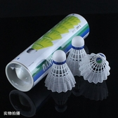 羽球燕宇尼龍羽毛球耐打黃色塑料羽球 訓練用球yy