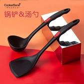 CookerBene不黏鍋專用硅膠鏟家用廚具長柄炒菜鏟子耐高溫硅膠湯勺ATF 青木鋪子