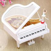 音樂盒浪漫鋼琴送女生旋轉跳舞女機芯TW免運直出 交換禮物