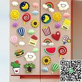9個裝起 冰箱貼立體裝飾磁貼卡通可愛創意磁鐵冰箱貼紙吸鐵石【探索者】
