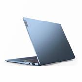 【綠蔭-免運】Lenovo S540-13IML/81XA0016TW 13.3吋 家用筆記型電腦(冰晶藍)