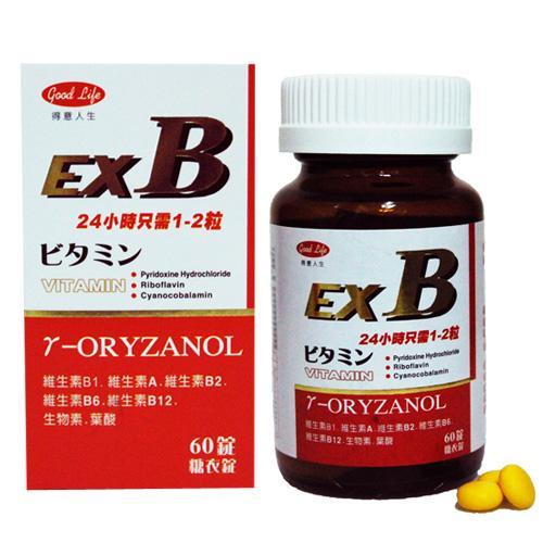 得意人生EX B群糖衣錠60錠【愛買】
