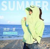 帽子女夏天韓版夏季休閒防曬遮陽帽海邊出游遮臉沙灘防曬帽太陽帽 依凡卡時尚