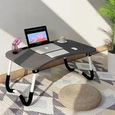 床上小桌子可折疊筆記本電腦懶人做桌學生寢室學習用書桌宿舍神器板簡易