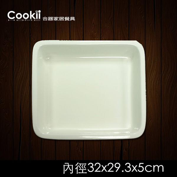 【陶瓷方型內鍋】內徑32x29.3x5cm 方型液壓可使用的(陶瓷)方型內鍋【合器家居】餐具 12Ci0156