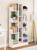 簡易書架置物架客廳簡約現代兒童學生書櫃臥室創意樹形書架落地igo『潮流世家』