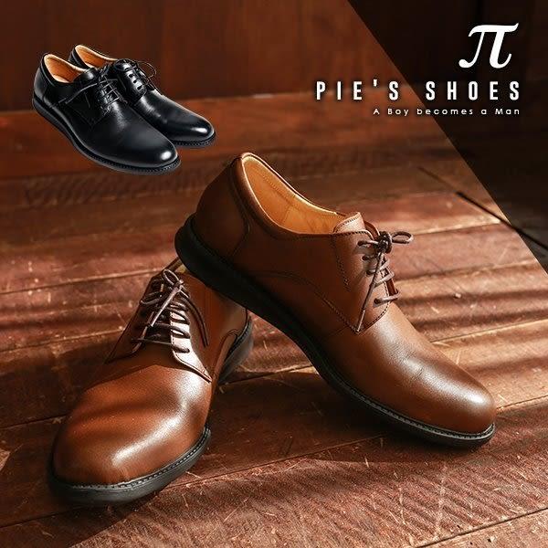 π pie's shoes~男子名前手作工藝德比鞋 。OM Style 職人專業,超輕量氣墊鞋 波波娜拉
