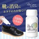 BONJOUR日本進口☆100%天然貝殼...