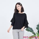 RED HOUSE-蕾赫斯-喇叭層次袖針織衫(共3色)