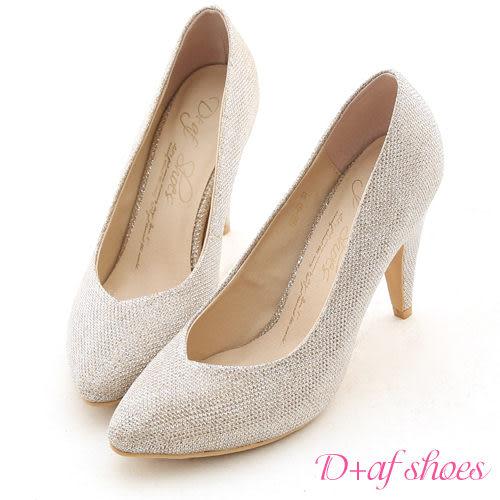 婚鞋 D+AF 星星風潮.金蔥閃料小V口尖頭高跟鞋*典雅淺金