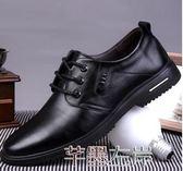 雙11狂歡皮鞋夏季透氣黑色內增高男士休閒鞋商務正裝潮鞋子韓版男鞋