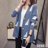 長袖外套 2019秋裝新款大碼女裝寬鬆針織開衫毛衣外套女 EY8138『東京潮流』