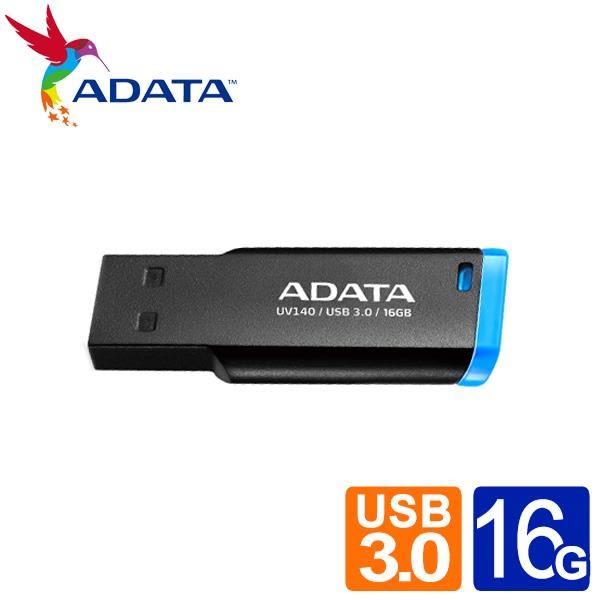 【台中平價鋪】全新 ADATA 威剛 UV140 16G USB3.0  (藍色)  終生保固