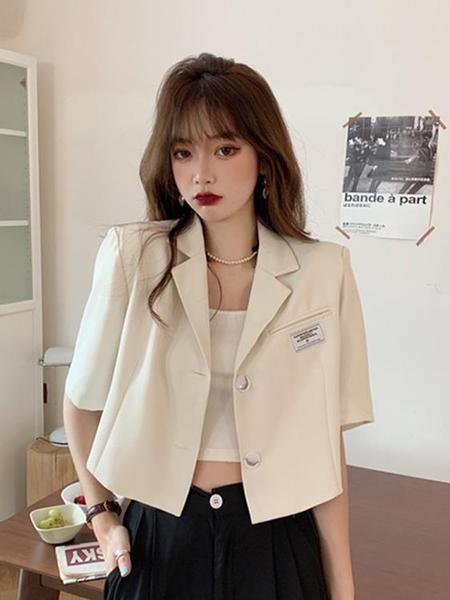 短款白色西裝外套女夏季薄款2021新款網紅洋氣小個子休閑短袖西服