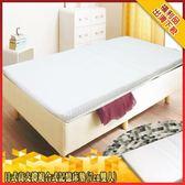 福利品 出清- 床墊 日式 7cm 杰弗里 高週波防潑水 雙 人記憶床墊 K-OTAS