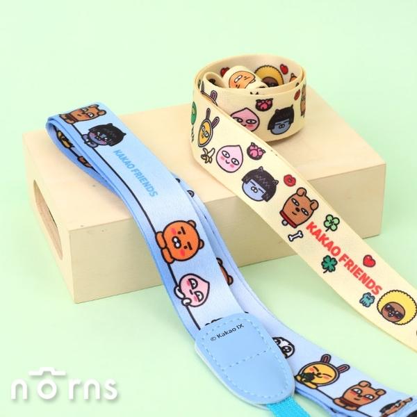 Kakao Friends寬版頸繩-Norns 正版授權 Ryan萊恩 Apeach桃子 手機背帶吊繩 識別證帶
