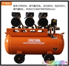 空壓機 香港捷豹空壓機靜音無油沖氣泵小型空氣高壓縮機木工打氣泵噴漆罐 2021新款
