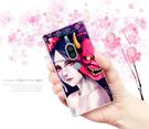 [H8166 軟殼] SONY Xperia XZ2 Premium h8166 手機殼 保護套 外殼 美女般若惡鬼