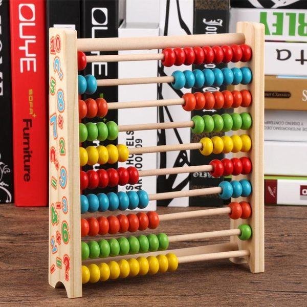 木制兒童早教珠算架多彩計算架10檔計算架 數學算珠10檔算盤2-6歲igo 晴天时尚馆