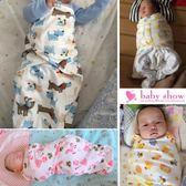 【雙十二】狂歡嬰兒防驚跳襁褓睡袋初生寶寶全棉秋冬包被新生兒用品春秋夏季抱被   易貨居