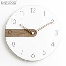 現代簡約北歐掛鐘客廳掛表臥室家用靜音時鐘掛墻創意時尚石英鐘表