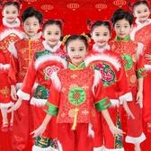 兒童表演服裝 兒童演出服喜慶開門紅舞蹈服唐裝男女童 cosplay